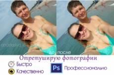 Наберу текст или сделаю транскрибацию видео или аудио в текст 6 - kwork.ru
