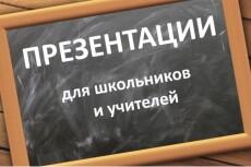Быстро, грамотно наберу текст, сделаю расшифровку аудио- и видеофайлов 6 - kwork.ru