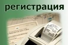 Качественная транскрибация, перевод из аудио в текст, из видео в текст 3 - kwork.ru