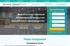 Напишу текст для аудиоролика 7 - kwork.ru