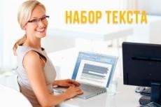 Удалю фон до 30 фото товаров 9 - kwork.ru