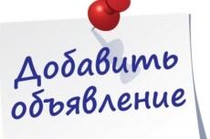 Изменю текст песни 5 - kwork.ru
