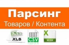 Поиграю в Dota 2 или CS GO на вашем аккаунте - 8 выигрышей 3 - kwork.ru