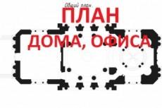 Выполню план расстановки мебели офиса, дома и т. д 16 - kwork.ru