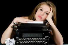 Напишу статью любой тематики 3 - kwork.ru