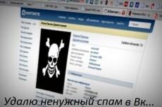 Качественное продвижение сайтов 13 - kwork.ru