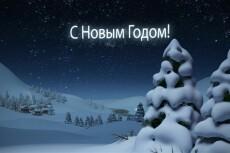 3D визуализация объектов 23 - kwork.ru