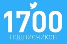 Детская метрика постер достижений для малышей 22 - kwork.ru