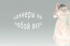 3 логотипа 3 - kwork.ru
