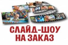 Рекламные видеоролики для ТВ, кинотеатра, транспорта 25 - kwork.ru