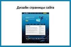 Напишу одну качественную статью объемом до 5000 знаков 32 - kwork.ru