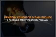 Создам 35 записей для вашей группы вконтакте 22 - kwork.ru