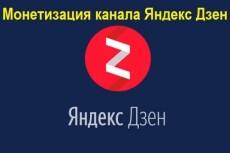 Заполню 3-НДФЛ 5 - kwork.ru
