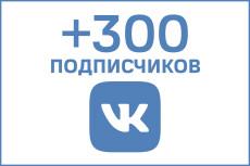 1000 Живых Подписчиков Instagram 28 - kwork.ru