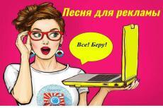 Запишу DJ микс, сет 1-2 часа 16 - kwork.ru