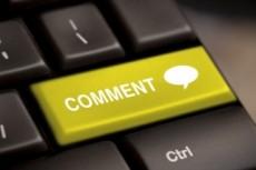 Зарегистрируюсь на ваш сайт и напишу комментарий к 1 статье 11 - kwork.ru