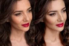 Сделаю профессиональную ретушь, или просто фотошоп на 5 фото 16 - kwork.ru