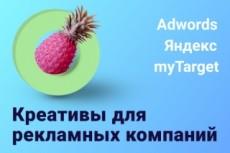 Сделаю 6 иконок для сайта 258 - kwork.ru