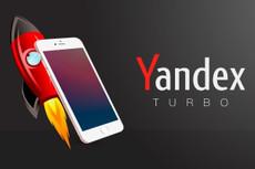 Подключу RSS вашего Wordpress к Яндекс Дзен 3 - kwork.ru