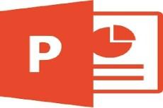 Сделаю презентацию в PowerPoint 29 - kwork.ru