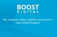 Адаптивная верстка PSD макета/шаблона 14 - kwork.ru