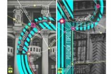 Дизайн плаката или афиши 48 - kwork.ru