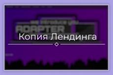 Создание Android приложения вашего сайта 30 - kwork.ru
