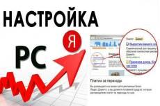 Озвучу текст, аудиокнигу, аудиоролик 10 - kwork.ru