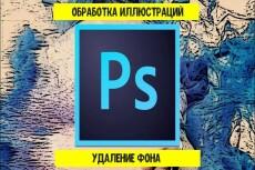 Верстка журналов 55 - kwork.ru