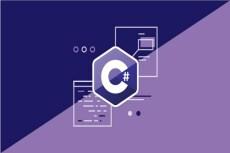 Программы на C# 30 - kwork.ru