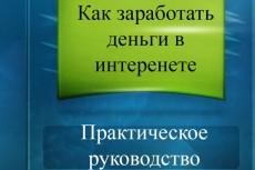 Подберу оптимальную CMS-движок для Вашего магазина 13 - kwork.ru