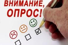 Рассылка e-mail писем 25 - kwork.ru