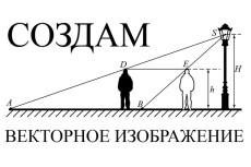Векторные иллюстрации 31 - kwork.ru