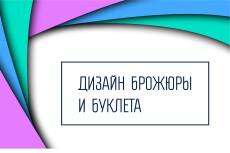 Иллюстрации 29 - kwork.ru