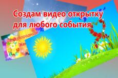 Новогодняя видео открытка - видео поздравление 4 - kwork.ru