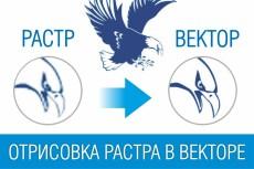 Переведу pdf в jpg и наоборот 16 - kwork.ru