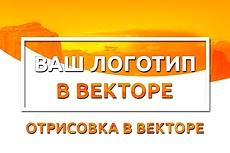 Оформление YouTube канала 55 - kwork.ru