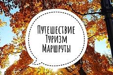 Куда поехать отдыхать в России на Чёрном и Азовском морях 6 - kwork.ru