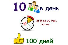 Усиление внешних ссылок. 5 000 переходов и поведенческие факторы 17 - kwork.ru