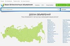 Создание андроид приложения из мобильной версии сайта 14 - kwork.ru