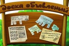 45 объявлений со ссылкой на Ваш сайт 10 - kwork.ru