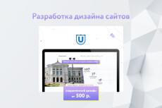 Меню Вконтакте 18 - kwork.ru