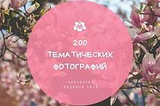 Календарь с Вашим фото на 2019 год 21 - kwork.ru