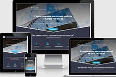 Сайт - Обслуживание и строительство бассейнов 9 - kwork.ru