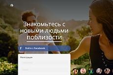 Скрипт доски бесплатных объявлений 21 - kwork.ru
