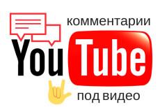 Размещу вашу ссылку с ИКС от 10 21 - kwork.ru