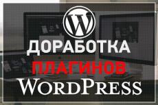 Зарегистрирую и настрою хостинг, поставлю систему управления для сайта 14 - kwork.ru