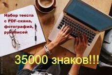 Список литературы по ГОСТу 5 - kwork.ru