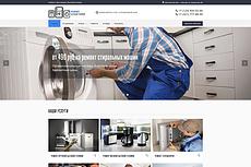 Продам лендинг - ремонт квартир 29 - kwork.ru