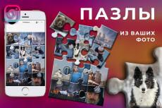 Дизайн групп в социальных сетях 30 - kwork.ru